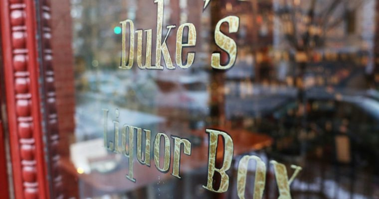 Welcome to Duke's Liquor Box
